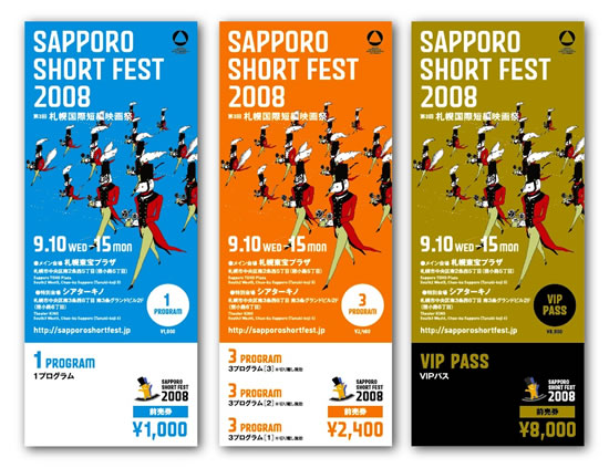 ssf2008_ticketset_550pix.jpg