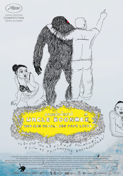 canne2010_Boonmee-Poster.jpg