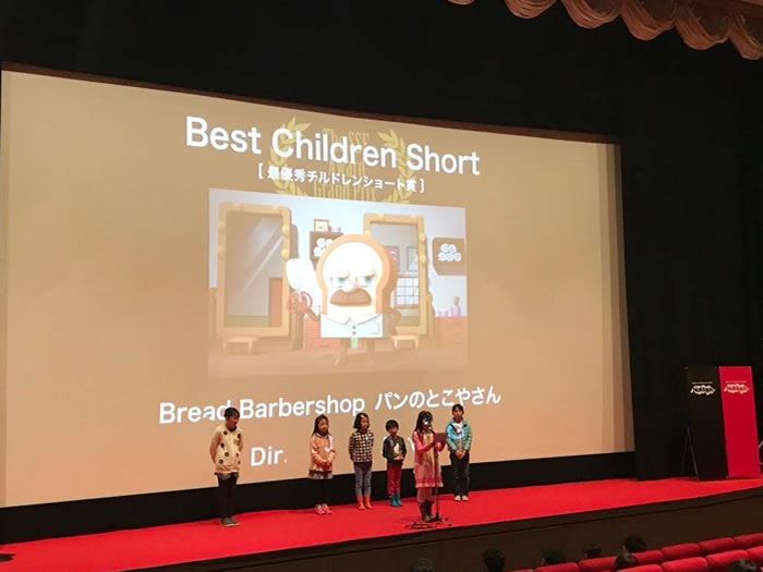 ChildrenShort Award_700.jpg