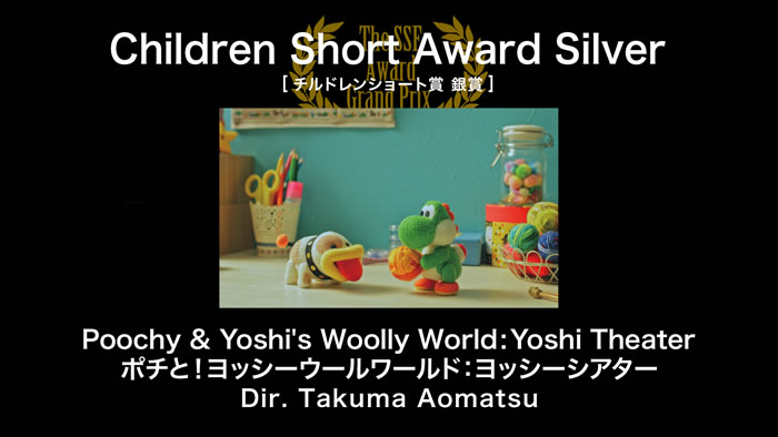 ChildrenShortSilver_Yoshi_700.jpg
