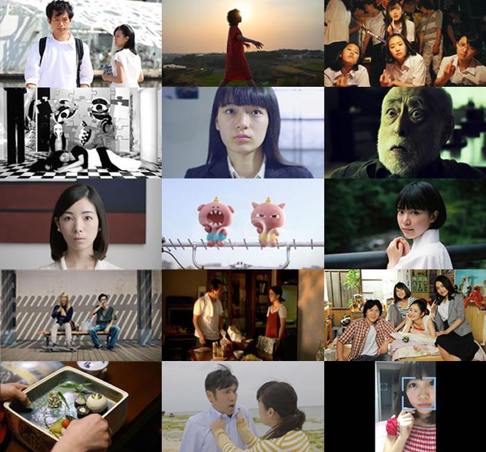 2017_N-ABC_15films.jpg