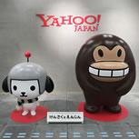 Yahoo! JAPAN ドキュメンタリー上映会に参加してきました。