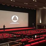 先行特別上映会にご招待!