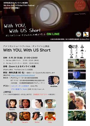 US-Short_flyer_300.jpg