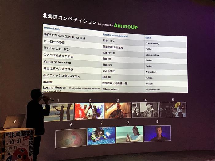 hokakido_list_700.jpg
