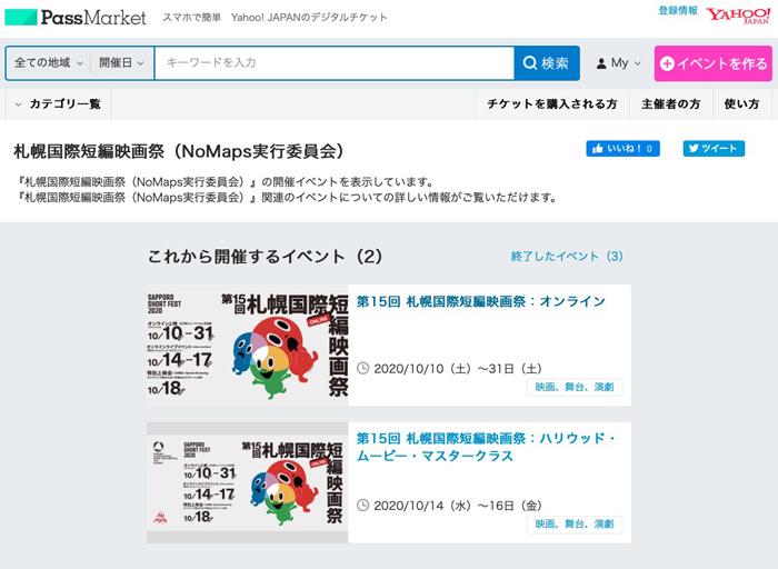 passmarket_top_700.jpg