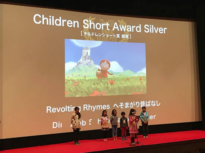 ChildrenShort_Silver_700.jpg