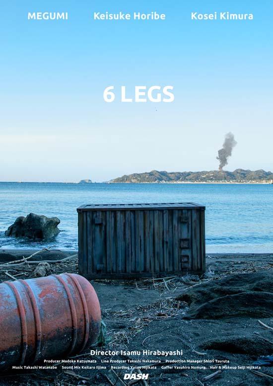 6LEGS-poster-s_550.jpg