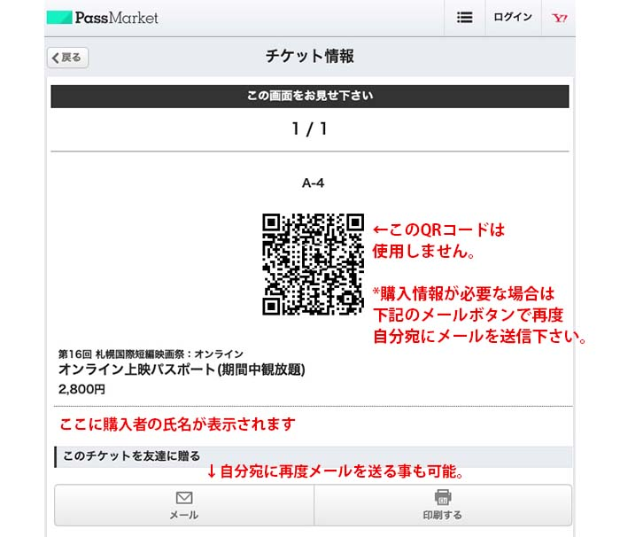PM_09_700.jpg