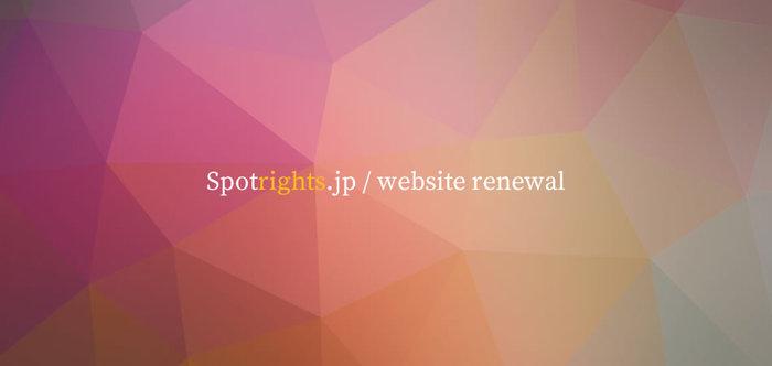 2017_spotrights-websiterenewal.jpg