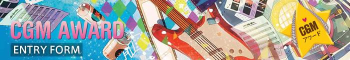 mikuCGM_entry_banner_01_en.jpg