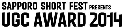 2014_UGCaward_logo.jpg