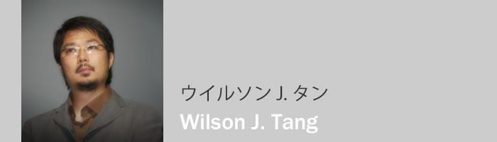 2015_jury_wilson.jpg