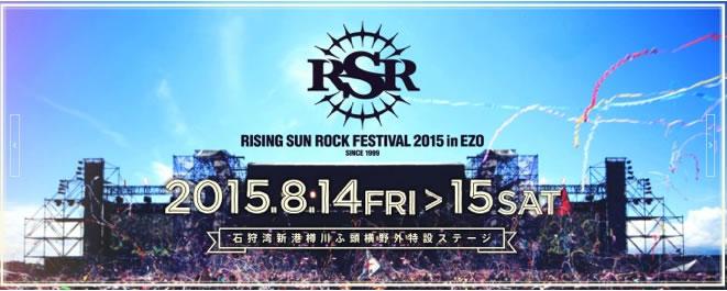 ssf_rising2015.jpg