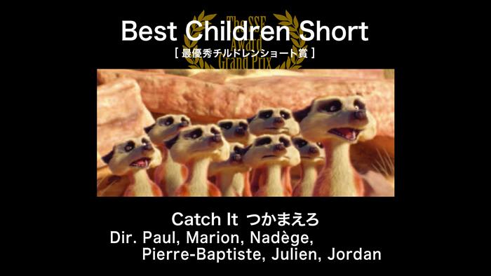 BestChildrenShort_700.jpg