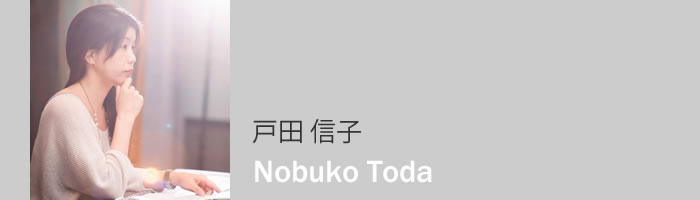 2017_jury_NobukoToda.jpg