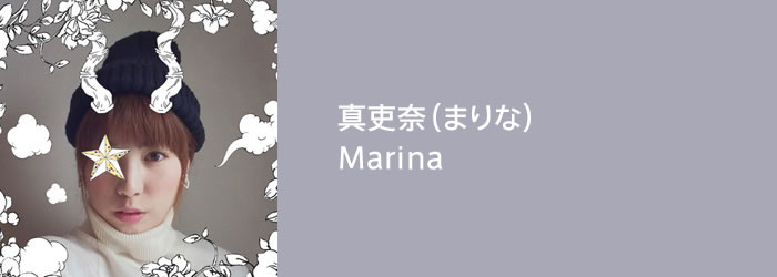 marina_profile.jpg