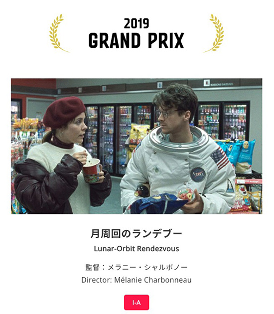 2019_award_gp_550.jpg
